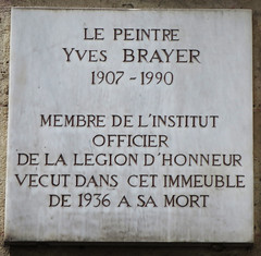 Photo of Marble plaque № 31114