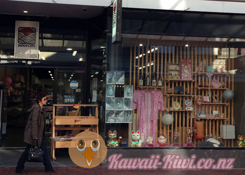 Kawaii Kiwi Japan City Wellington