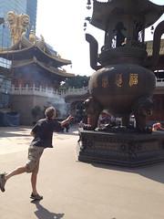 Pagoda Coin Toss