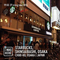 #instaplace #instaplaceapp #place #earth #world  #japan #JP #chuoku,osaka #starbucks,shinsaibashi,osaka #coffee #starbucks #street #night
