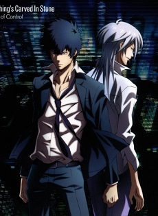 PSYCHO-PASS Project Re:START - PSYCHO-PASS Project Re:START