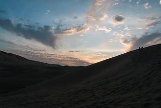 Зображення Huacachina. peru ica deserto huacachina