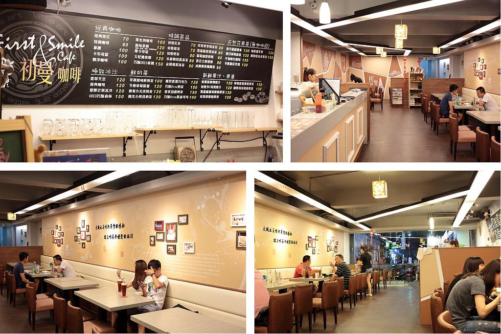 20140719-3萬華-初曼咖啡 (3)