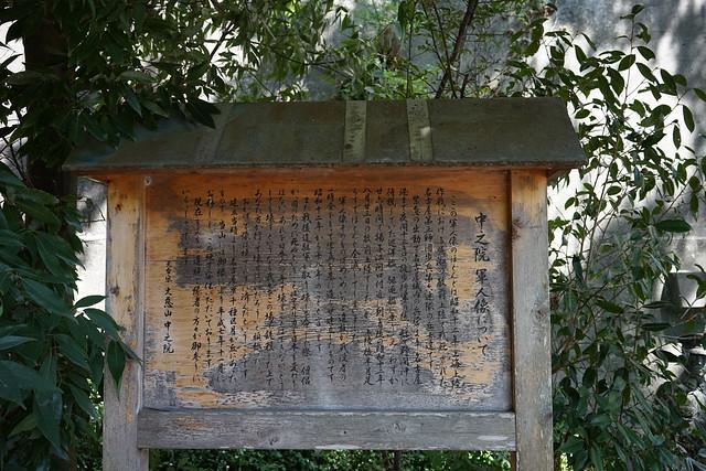 Gunjinbochi_10
