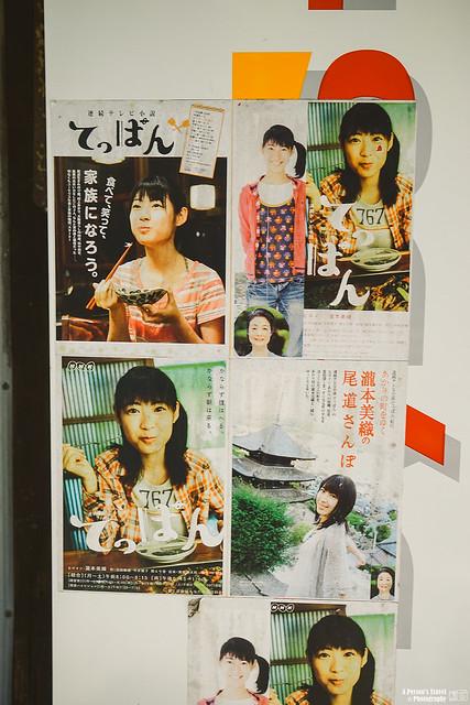 NHK晨間劇 幸福鐵板燒