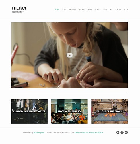 Maker, the Movie (Screenshot)