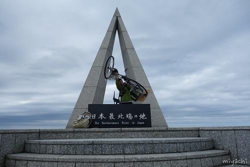 【93日目】ついに日本の突き当り,最北端に到着(北海道)