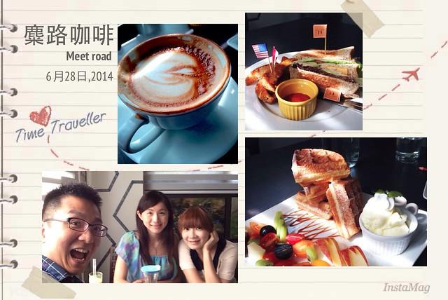 麋鹿咖啡Meet Road Coffee - 去麋鹿咖啡先學會不要迷路 ...