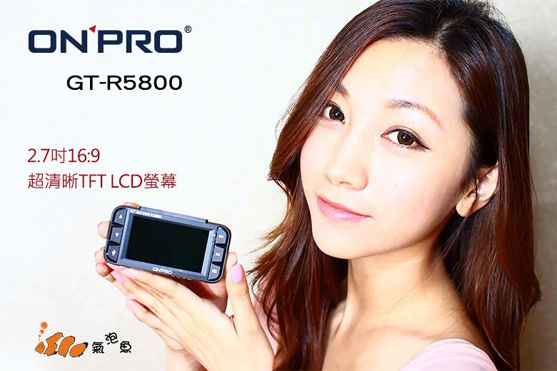 ONPRO-03