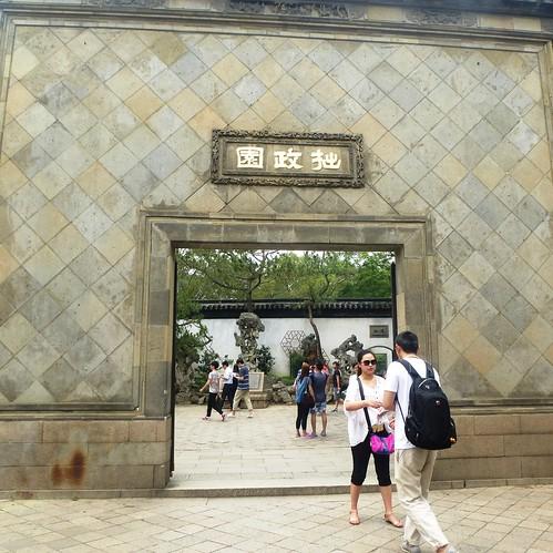 Jiangsu-Suzhou-Musée (2)