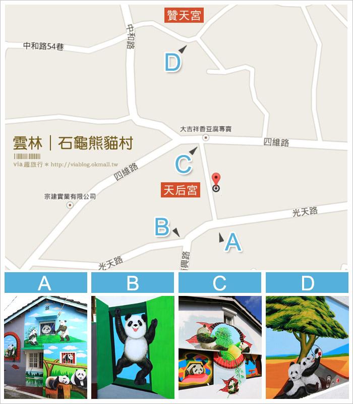 【雲林熊貓村】斗南鎮石龜熊貓村~最新!超萌又生動的立體3D畫彩繪村再一彈!41
