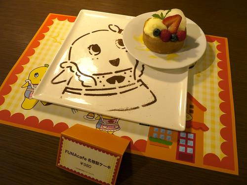 名物梨ケーキ