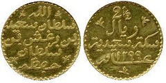 Zanzibar Gold 2½-Riyals