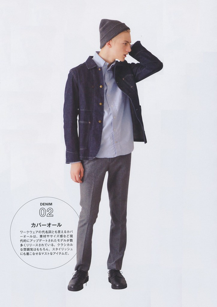 Dominik Sadoch0021(men's FUDGE vol.58 2013_12)