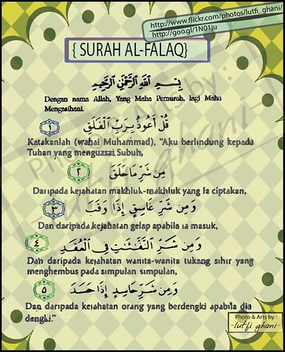 Al-Falaq v3i~-01