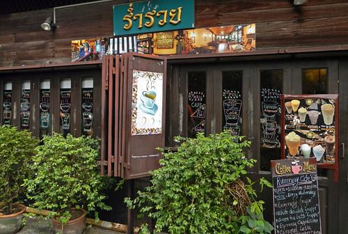 Bangkok Coffee Shop at Wang Lang Pier