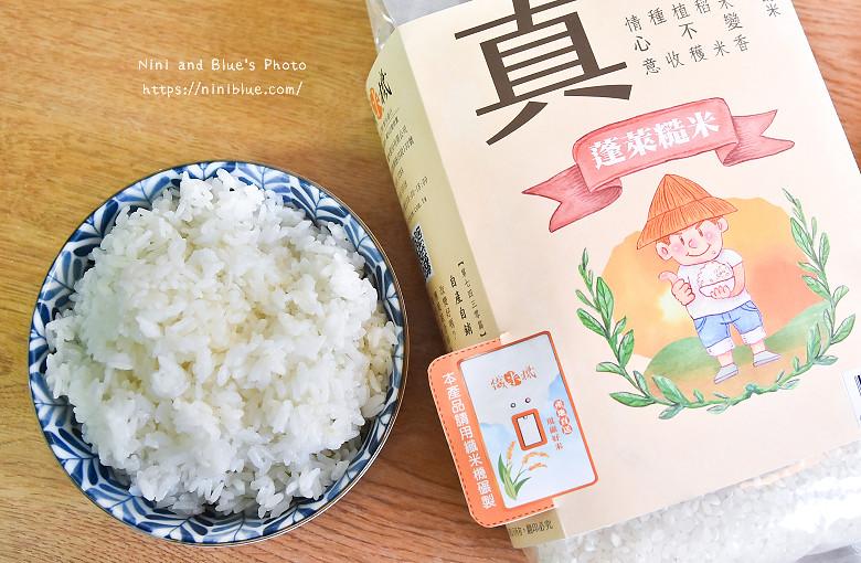 現尬的米鮮米銀行纖米機28