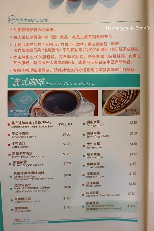 2014.04.27MCFee Cafe (15)
