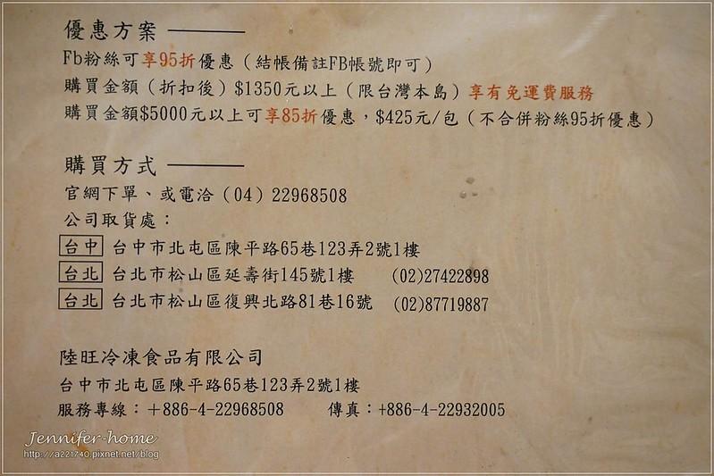 28 DSC00247