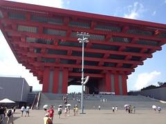 Chinese Art Museum