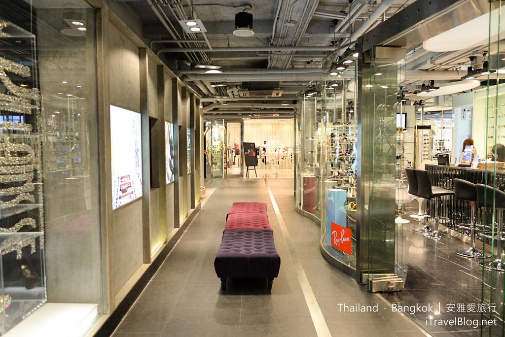 Siam Center 40
