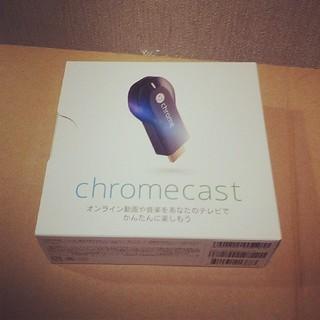 chromecast購入した!