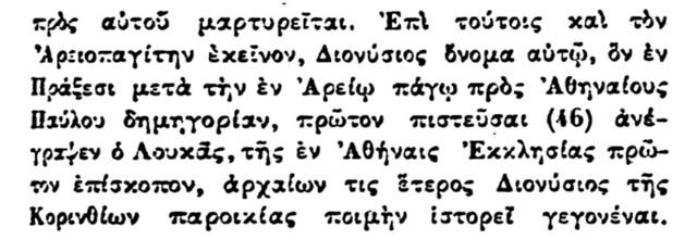 Dionisie 3
