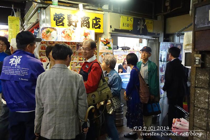 31日本東京築地市場つきじ かんの菅野商店生魚片丼飯
