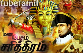 Mann Pesum Sarithiram Vasanth TV 01-02-2015 Episode 237