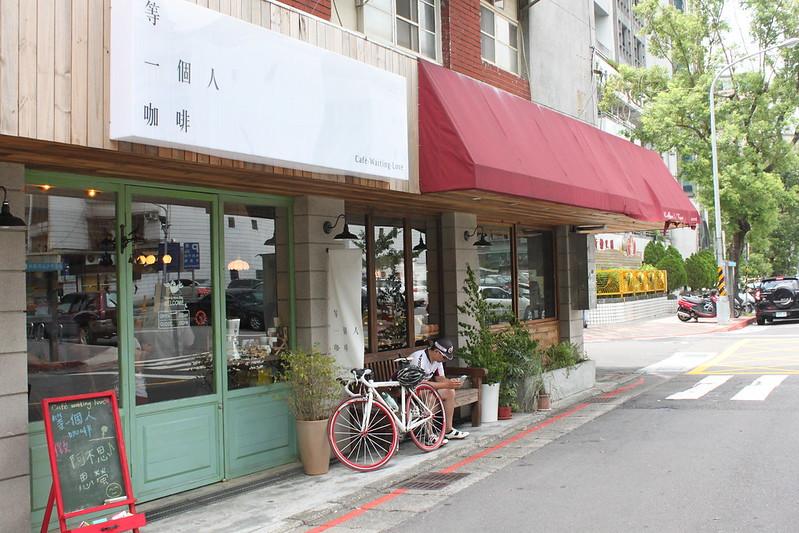 等一個人咖啡。台北文山。travel-17度C旅遊 (57)