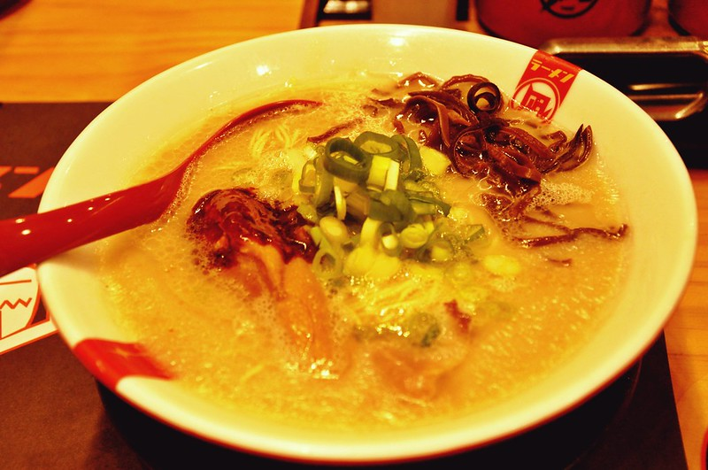 Ramen Nagi Original King
