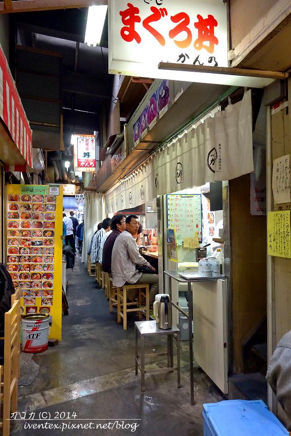 33日本東京築地市場つきじ かんの菅野商店生魚片丼飯