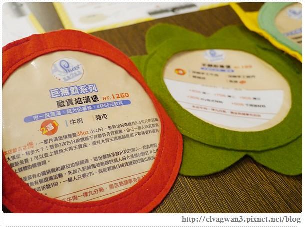 台中-一中街-雙魚二次方-創意漢堡義大利麵-造型漢堡DIY-11-720-1