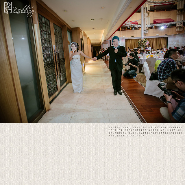 20140712PO-093