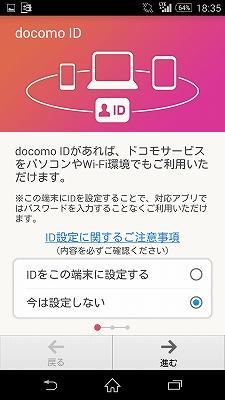 so02e_update09
