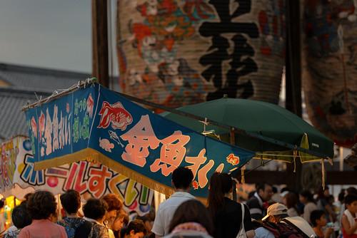 2014 A large paper lantern festival D600-76