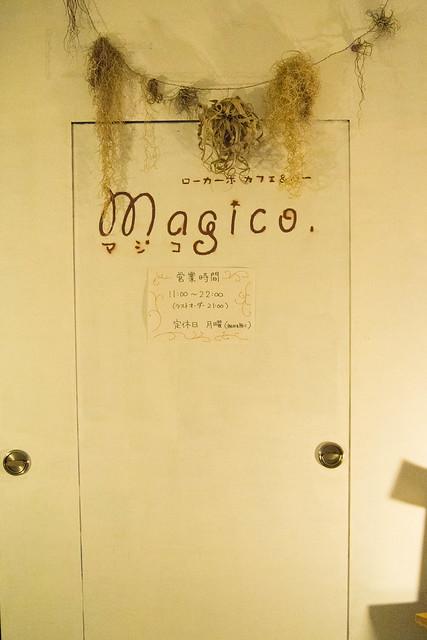 Magico.