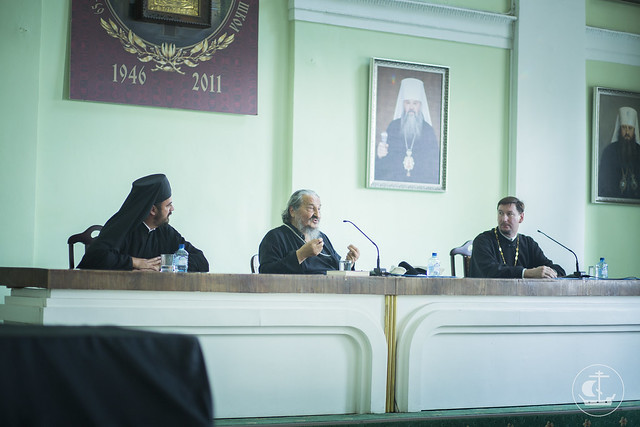 15 сентября 2014, Лекция епископа Афанасия (Евтича) / 15 September 2014, Lecture by bishop Athanasius (Jevtic)