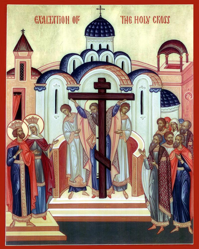 inaltarea Sfintei Cruci, 2
