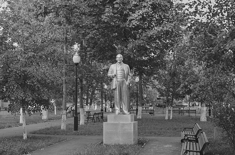 Lenin in campus All Saints