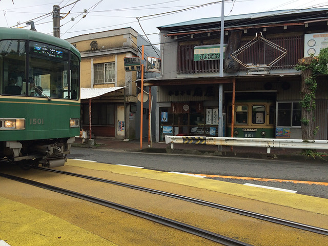 Photo:江ノ電モナカ 扇屋 By yuki_alm_misa
