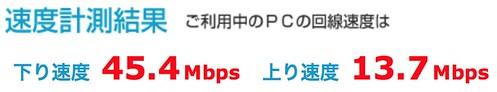 au LTE-isai-B11-USB2
