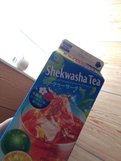 This Ain't Your Grandma's Tea: Shikwasa