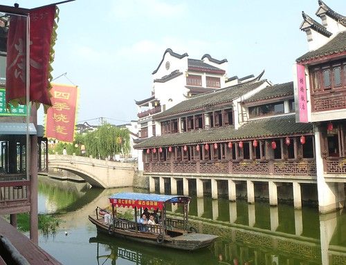 Shanghai-J3-Qibao (33)