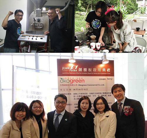 徐文彥與余宛如(左下圖左起第三與第四)從一杯咖啡開始傳遞公平貿易理念,到如今能登上創櫃版公開募資,這一步步路走來實屬不易。