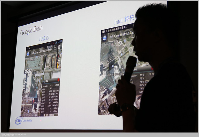 [體驗會]INTEL INSIDE X86 行動裝置大未來