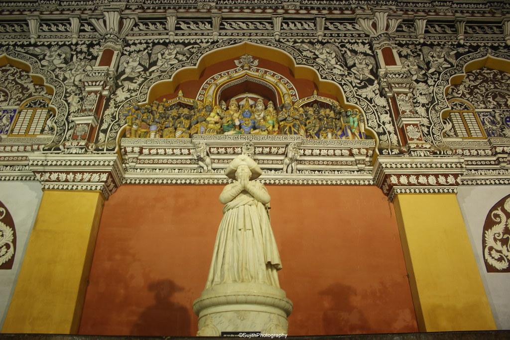 Maratha Durbar Hall,Thanjavur.