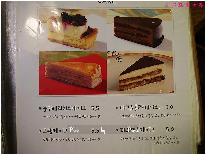弘大 cafe etonne