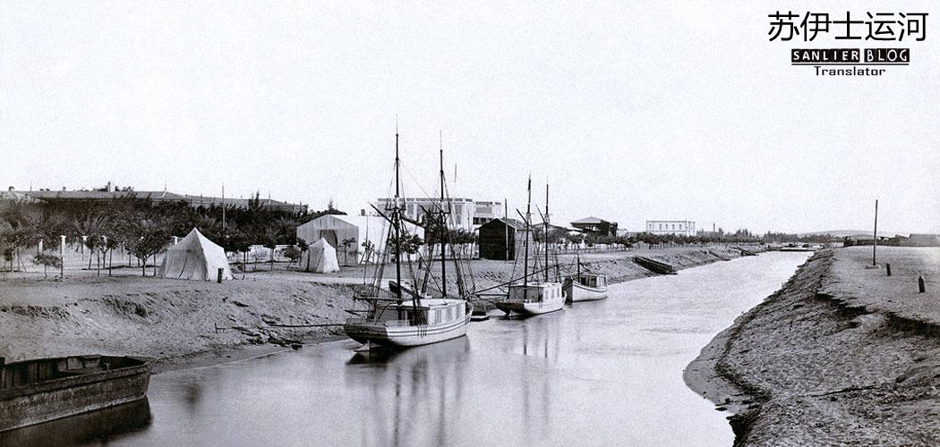 1860年代亚洲各城市14