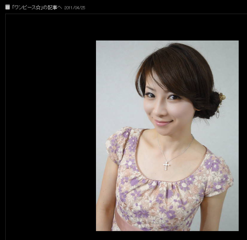 ワンピース☆の画像  水谷雅子オフィシャルブログ「Masako's Life style」P… - Mozilla Firefox 22.06.2014 224738